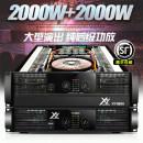 Power amplifier XY Усилитель HIFI Two Здесь 1900W * 2 43KG арена XY3800 Eight 2018-05-12
