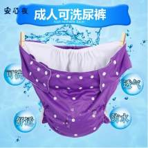 Cloth diaper Other / other 4 pieces of thickened water absorbent diapers: Black diaper + orange diaper + pink diaper + Green Diaper + Blue Diaper + coffee diaper + Purple diaper + grey diaper + yellow diaper + 1 piece of thickened water absorbent diaper L 2 years old others 13KG-25KG