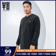 Sweater Youth fashion Half ink Navy green black black dark ochre green black [pre-sale] dark black [pre-sale] Daizhe [pre-sale] Navy Blue [pre-sale]