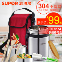 Lunch box / heat preservation bucket / heat preservation pan KF19A1 Metal Chinese Mainland SUPOR / SUPOR 3 layers Self made pictures 1.8L SUPOR / SUPOR kf19a1