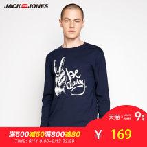 T-shirt Business gentleman E39 dark blue routine 185/104A/XL Jack Jones two hundred and eighteen million three hundred and two thousand five hundred and eight Cotton 100% Autumn of 2018 Pure e-commerce (online only)