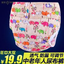 Cloth diaper Pororo / baby show Do you have a 3040-50x42 buckle with or without a 3040-50x45 buckle L 2 years old Eleven