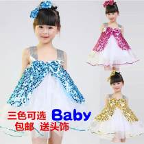 Children's performance clothes Red Sequin boy yellow Sequin boy sky blue Sequin boy rose red Sequin boy rose red doll Sky Blue Doll yellow doll sky blue colorful skirt yellow colorful skirt rose red colorful skirt neutral 80cm 90cm 100cm 110cm 120cm 130cm 140cm 150cm Other / other