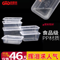 Disposable lunch box Chinese Mainland rectangle box 100 or more Plastic Self made pictures Aijiji 750ml square 150 sets 17.60~23.00g