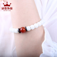 Bracelet The Bodhi son 51-100 yuan Guantai Baiyu Bodhi 8 * 10mm brand new goods in stock ethnic style lovers Fresh out of the oven Not inlaid other no