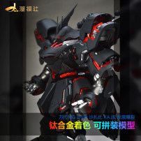 Gundam model zone Over 14 years old Mg version sazabi  Bandai / Wandai Spot - Wandai model stand alone, Wandai model body + Lamp + water sticker 1-100