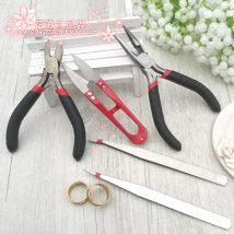 Other DIY accessories Other accessories other RMB 1.00-9.99 brand new Fresh out of the oven GJ