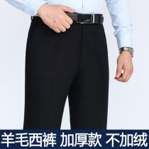 Western-style trousers Yang ou Business gentleman Thickened yo688-1 black wool thickened yo688-2 navy blue wool thickened yo688-3 Dark Gray Wool thickened yo688-4 coffee wool thickened yo688-5 medium gray stripe wool thickened yo688-6 Blue Gray Wool 29 30 31 32 33 34 36 38 40 42 44 YO688-1 trousers