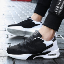 Low top shoes Black black white black red three billion nine hundred and forty million four hundred and fourteen thousand three hundred and forty-four Le Mu Mesh Frenulum Round head Sports and leisure shoes cloth leisure time daily Color matching Flat heel summer rubber ventilation Adhesive shoes