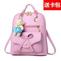 Backpack PU Other / other brand new in zipper leisure time Double root Japan and South Korea soft youth no Soft handle Solid color Yes female Trapezoid