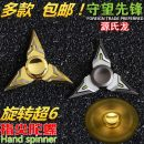 Around online games (physical) Watch pioneer Other kinds Spot Rotating props Universal