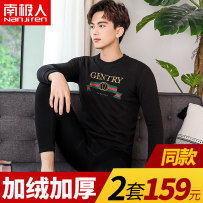 Warm suit NGGGN cotton male MLXLXXLXXXL Long sleeves trousers keep warm Plants and flowers thickening Regular crew neck youth monolayer Plush NPW7D12032 Simplicity Embroidery Cotton 100% Autumn of 2018 Polyester fiber 93.2% polyurethane elastic fiber (spandex) 6.8%