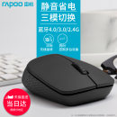 Wireless mouse Rapoo / rapoo photoelectricity brand new Official standard yes support Bluetooth National joint guarantee 1 Rapoo / rapoo i35 Four Battery No.5 1000dpi 10m USB 55g (without battery) 24 months Shenzhen leibai Technology Co., Ltd 85×42×134mm 2018-06-01 I35