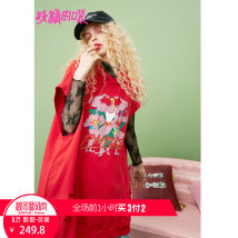 Sweater / sweater Autumn of 2018 Vibrant red red cool black SML Sleeveless Socket Medium length singleton  routine Hood easy street other letter 18-24 years old Elf sack / goblin's pocket eighteen million three hundred and three thousand and sixteen printing cotton Cotton 82% polyester 18%