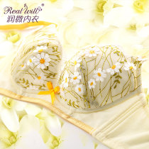 Bra Set  70A+S70B+S70C+S75A+M75B+M75C+M80A+L80B+L80C+L85A+XL85B+XL85C+XL Zanhua Nianyu Suit & mdash; yellow Zanhua Nianyu Suit & mdash; gray butterfly dance youyou suit, Xinhua honeyed words suit Realwill / runwei Wireless  Briefs Detachable shoulder strap middle-waisted 3/4 SMLXL Type V No insert