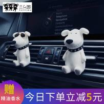 Vehicle perfume other See description Smiling dog - wearing glasses (giving essential oil perfume), smiling dog - eye (giving essential oil perfume). szx0723 Tuyere perfume Below 5ml