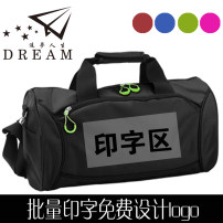 Travel bag nylon nothing One hundred Black shoe warehouse green shoe warehouse blue shoe warehouse red shoe warehouse rose red shoe warehouse rose red black green blue red Xiaoda no motion Single root Fashion trend Bag type nylon Solid color youth Certificate bag Color contrast z163 45*22*25cm