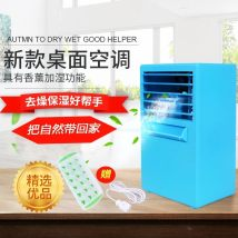 Mini fan Other / other other Royal blue sky blue air conditioner small fan lotus white air conditioner small fan Chinese Mainland One hundred and two 89-f public Tender girl's heart 1KG 1KG