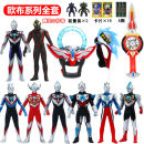 Ultraman toy zone Altman doll Over 3 years old ULTRAMAN Chinese Mainland Aubre Altman yes currency in
