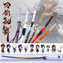 Cosplay accessories Equipment / weapons goods in stock Shenglong animation Cartoon characters Sword dance