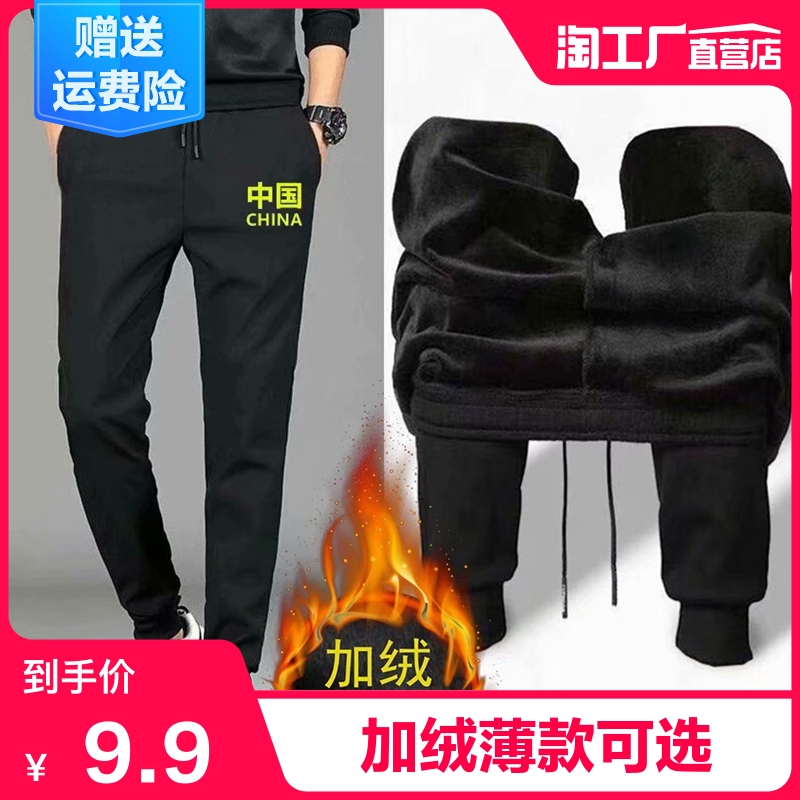 sweatpants  easy M L XL 2XL 3XL 4XL 5XL teenagers trousers Youth fashion Yiqi Home autumn tide Plush and thicken 2019 wk112 middle-waisted Straight cylinder Micro bomb Pocket decoration Polyester 95% polyurethane elastic fiber (spandex) 5% Autumn 2020 polyester fiber Pure e-commerce (online only)