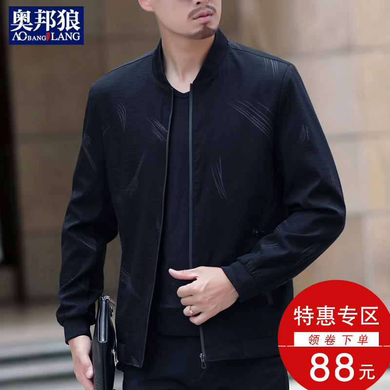 Jacket 175/L Wolves Business gentleman WT1801 deep blue thin WT1802 Polyester 100% Fall of 2018 Pure electricity supplier (only online sales)