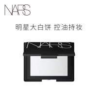 Honey powder / loose powder NARS U.S.A Normal specification no Make up Light beauty and light powder NARS / NARS Light beauty and light powder 7g September 1, 2020 to September 1, 2020 36 months