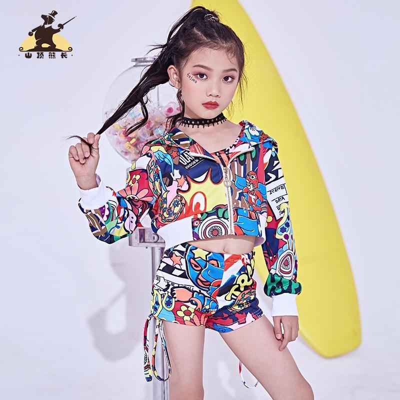 Children's performance clothes Inside (Vest + pants) coat three piece set (coat + Vest + pants) female 120cm 130cm 140cm 150cm 160cm 170cm Other / other Class B two thousand and twenty-one