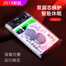 hard-disk cartridge SILVER LINK 3.5 in brand new hard-disk cartridge USB3.0 hard disk case [with data line] USB3.0 hard disk case + hard disk case protective cover [with data line] USB3.0 hard disk case + hard disk storage package [with data line] Shanghai Kukai Industrial Co., Ltd 2018-07-29