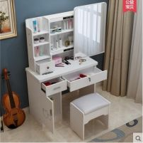 Dresser / table adult no No door Simple and modern manmade board Other / other assemble assemble 12 hours a day 6 days a week yes yes yes Artistic style assemble yes Jiangxi Province manmade board Push and pull Ganzhou City other Particleboard / melamine board zero point one three Art Nankang City