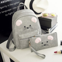 Backpack PU Fisini Grey (single pack) brand new in zipper leisure time Double root Japan and South Korea soft youth yes Soft handle Animal design nothing female Water splashing prevention Vertical square Zipper pocket ID bag polyester fiber Sewing no set-in pocket soft surface