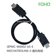 Connecting line FOHO JEPMC-W6002-A5-E 0.5m 10m 1m 20m 30M 3M 5m black Pure copper The signal line gold-plated