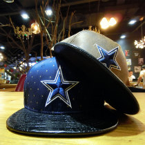Hat Artificial leather coffee Adjustable Hip hop hat Spring summer autumn winter currency leisure time Young lovers dome Wide eaves 25-29, 20-24, 15-19