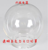 light fittings  Other / other 111V ~ 240V (including) Acrylic bayonet lampshade Lampshade