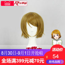 Cosplay accessories Wigs / Hair Extensions goods in stock Rule / Master Wig spot special price delivery network Cartoon characters Average size