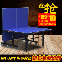 Table tennis table Other / other 002