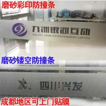 Ceramic tile / glass paste 4 other / other Small and super large rice other Opaque color printing reflective film engraving frosting hollow out frosting color printing single hole transparent self-adhesive hollow out self-adhesive engraving frosting paste transparent color printing 1x1cm