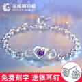Bracelet Silver ornaments 201-300 yuan Gohione jewelry brand new goods in stock Japan and South Korea female Fresh out of the oven Silver inlaid gems