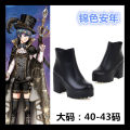 Cosplay accessories Shoes / boots goods in stock Jin se an Nian black Size 41 (custom made!)