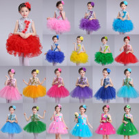 Children's performance clothes Red pink purple sky blue sapphire blue yellow green Red Lace Pink Lace yellow rose red lace purple sapphire blue sky blue lace green lace shoulder pink pink skirt blue skirt female 100cm 110cm 120cm 130cm 140cm 150cm 160cm Other / other Class B other