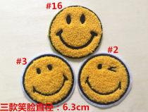 Cloth stickers #1 # 2 # 4 # 5 # 6 # 7 # 8 # 9 # 10 # 11 # 3 # 12 # 13 # 14 # 15 # 16 South Korea's top 13 South Korea's top 16 South Korea's top 13 in 2016