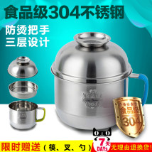 Lunch box / heat preservation bucket / heat preservation pan 0010 Metal Chinese Mainland 304 stainless steel blue 304 stainless steel green 304 stainless steel rose red Jia 2 layers Self made pictures Less than 1 L Japanese  public Xiaoxinqing