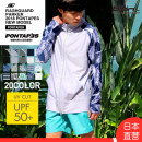 Outdoor sports windbreaker PONTAPES one hundred and ten million two hundred and two thousand three hundred and one 6480 yen male 201-500 yuan S M L XL XXL Spring autumn summer UV resistant, breathable, quick drying, insect resistant, others Spring of 2018 China polyester fiber Urban outdoor