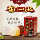 Other health / healthcare / testing A root roll-on  One root dragon series