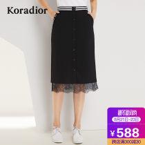 skirt Spring of 2018 SMLXLXXL black Middle-skirt commute High waist Type H 35-39 years old KEAHA720303 other Koradior / coretti Splicing Simplicity Viscose fiber (viscose fiber) 62.9% polyamide fiber (nylon fiber) 30.0% polyurethane elastic fiber (spandex fiber) 7.1%