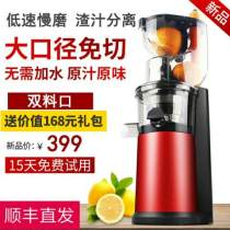 Juicer Teables / tibos 1702DS Pink red Milkshake juice Plastic 111V ~ 240V (including) Chinese Mainland circular 400ml and below
