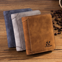 wallet Short Wallet PU Other / other Vertical blue horizontal upgrade brown brown brown upgrade brand new Retro male Exposure Solid color 80% off youth Big banknote holder photo slot ID card slot Color contrast synthetic leather one thousand one hundred and thirty-three Frosting