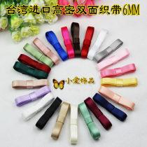 Ribbon / ribbon / cloth ribbon mj76/980506