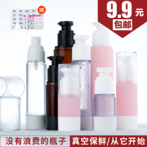 Make up / beauty tools ilbu Facial cosmetics Normal specification Others China Any skin type Other / other waterproof nothing Empty bottles for subpackage