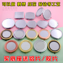 Make up mirror Cosmetic mirror Personal washing / cleaning / care Without light Metal Dressing Room Solid color Coloured mirror
